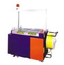 Автоматическая стрейпинг-машина EXS 109B